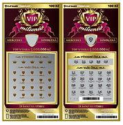 VIP Millionar.jpg