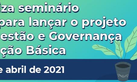 MEC realiza seminários para lançar projeto Sala de Gestão e Governança da Educação Básica