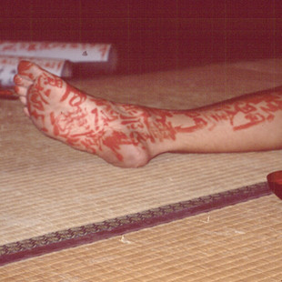 treebirth foot