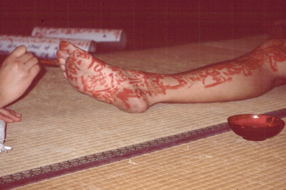 treebirth foot.jpg