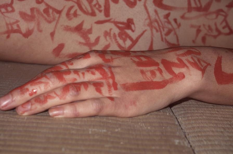 Treebirth hand copy.jpg