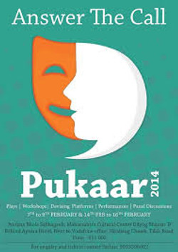 PUKAAR - THIS FOR THAT
