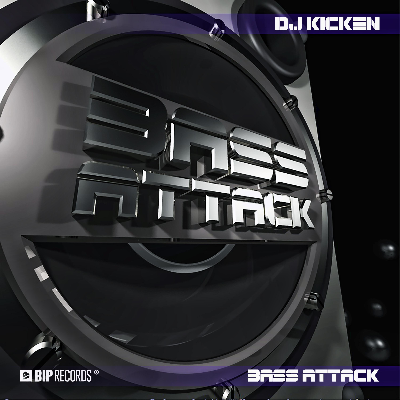 DJ KICKEN