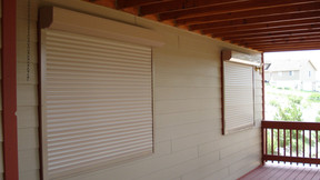 Why Security Shutters Are A Great Crime Deterrent
