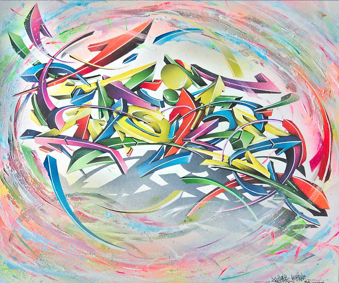 Weis - Swirl of colors