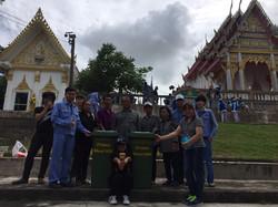 Wat khoa mapood9