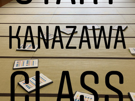 RYT200 KANAZAWA START!!