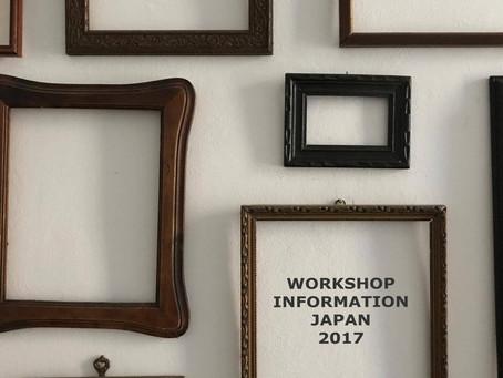 Ayako Iwakami Workshop Information