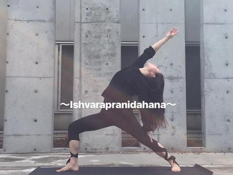 Etsu yoga information