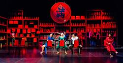 'Holy Crab!' by Yi Zhu, directed by Ching Hsiang Yang