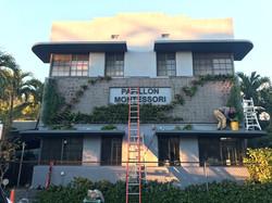Montessori Miami Vertical Garden