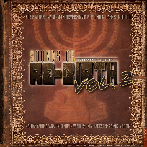 Sounds of Rebirth Compilation CD Volume 2 - Hard Copy