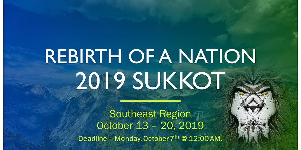 2019 Sukkot - Southeast Region - Anderson, SC