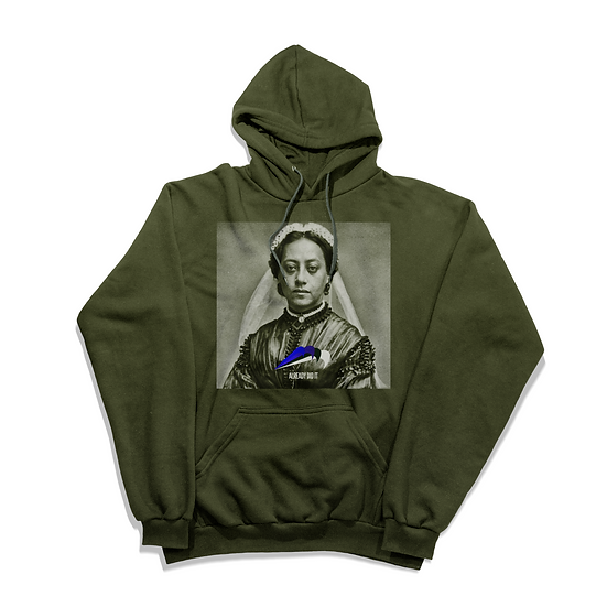 Mary Ellen Pleasant hoodie ( Army Green )