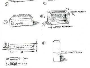 Волшебный мир картонных коробок