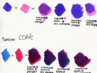 Сравнительный анализ маркеров Copic и Letraset на различной бумаге