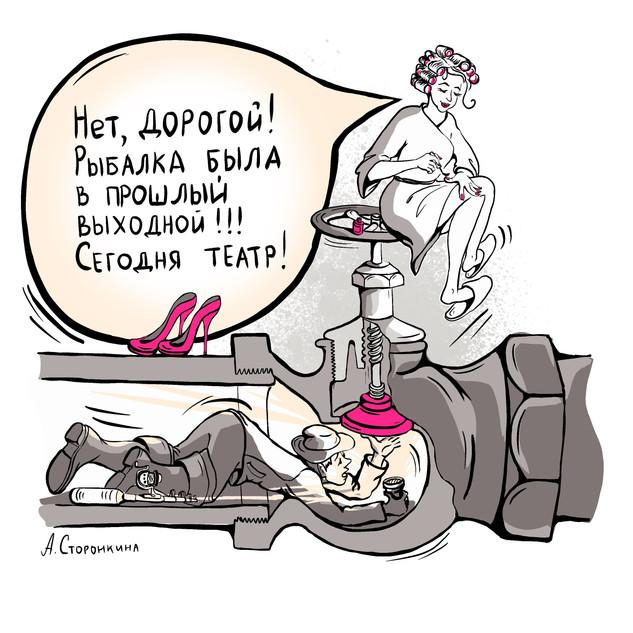 Комикс ко дню нефтяника