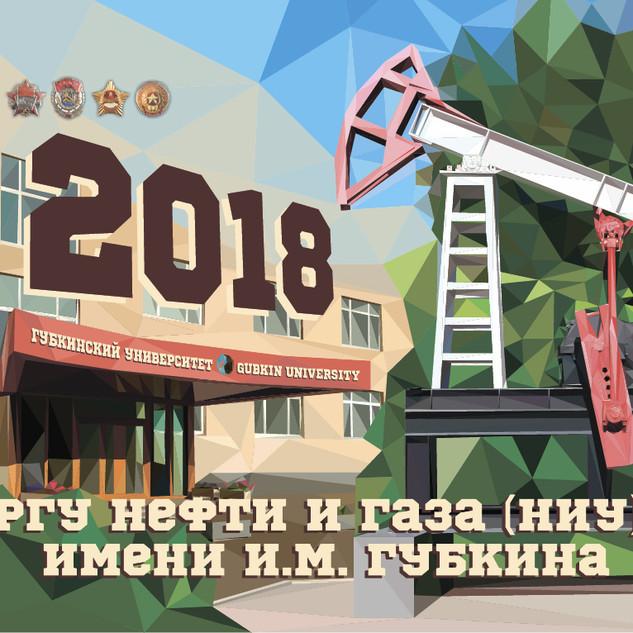 календарь 2018 - первью-01.jpg
