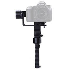 Handheld Gimbal Nebula 5100