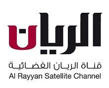 قناة الريان الفضائية Al Rayyan satellite channel