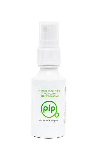 PiP карманный пробиотический пятновыводитель 30 мл
