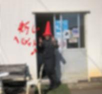 InkedIMG_0166_LI.jpg