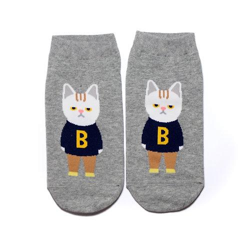 Charmante Katze - Grau