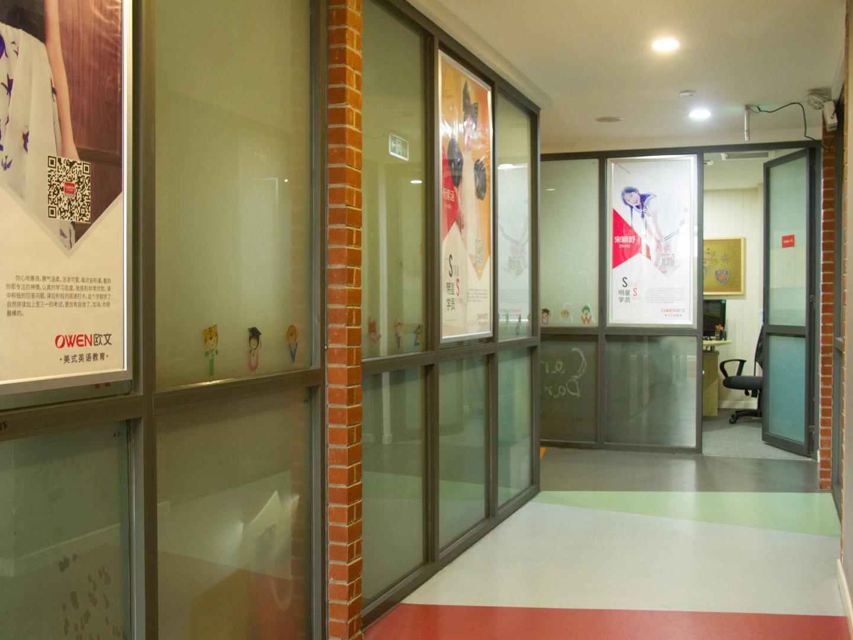 Classroom corridor on the second floor2.