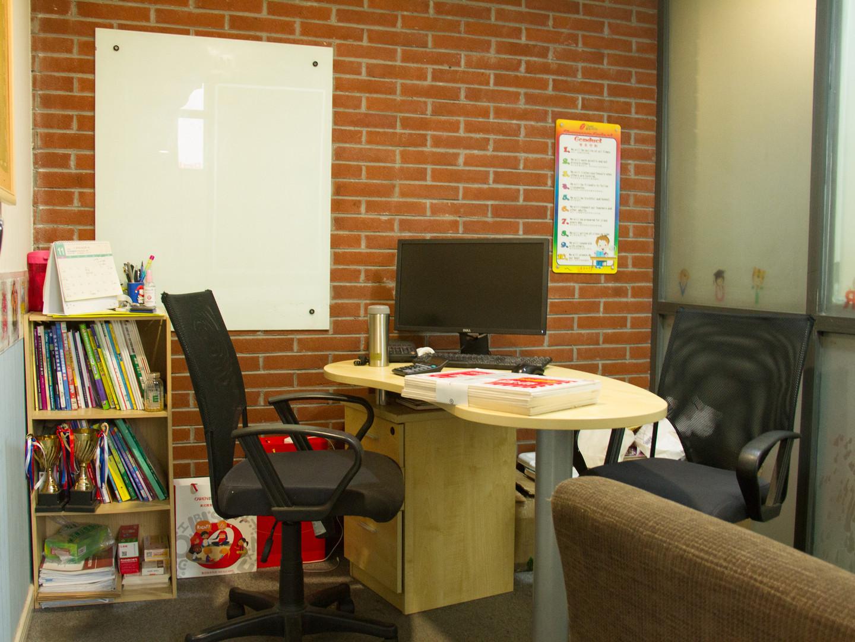 VIP classroom.jpg