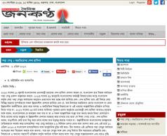পদ্মা সেতু ॥ অপ্রতিরোধ্য শেখ হাসিনা-২