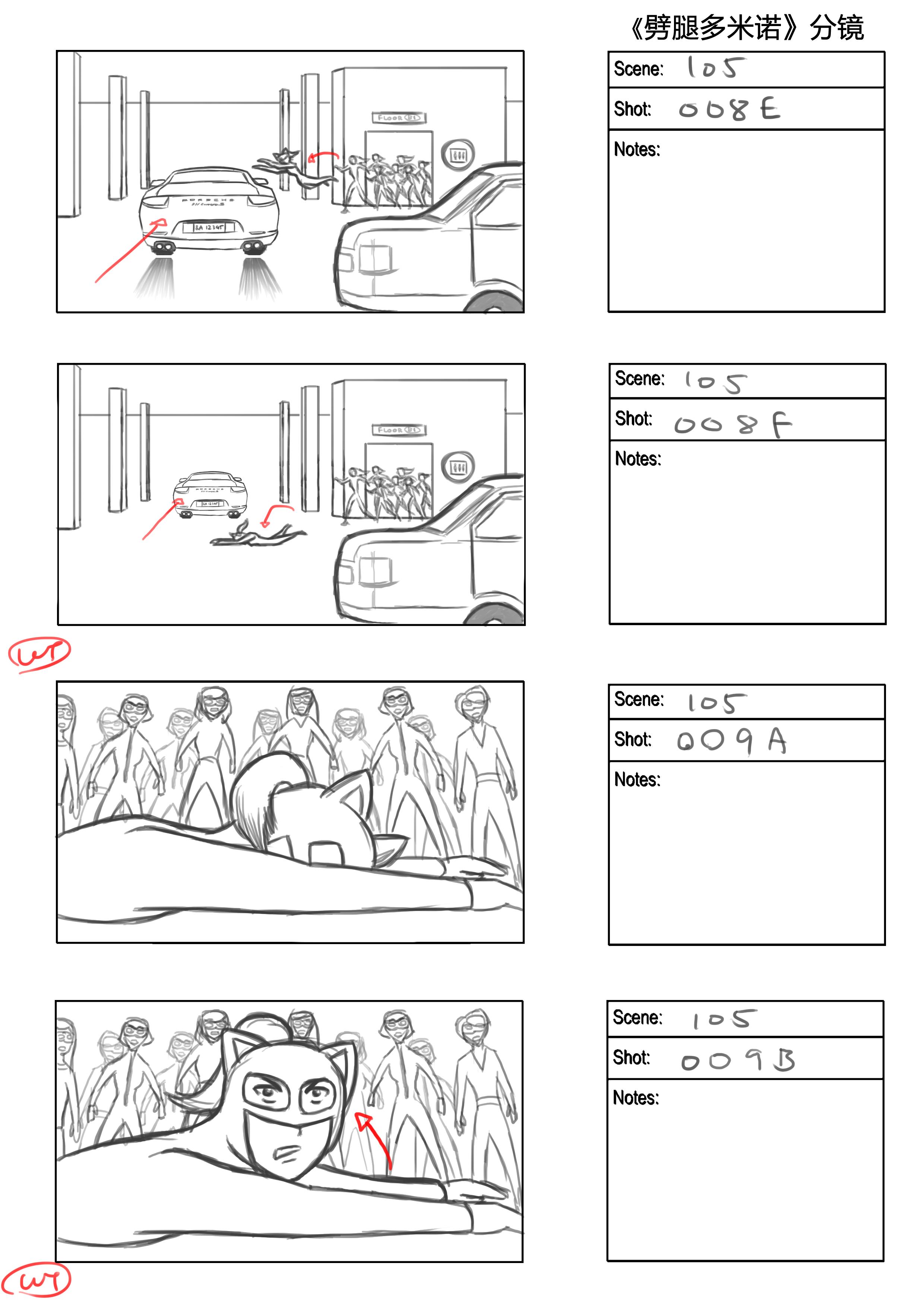 Scene 105 5