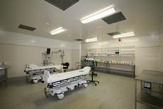 MADANG REGIONAL HOSPITAL EYE CLINIC