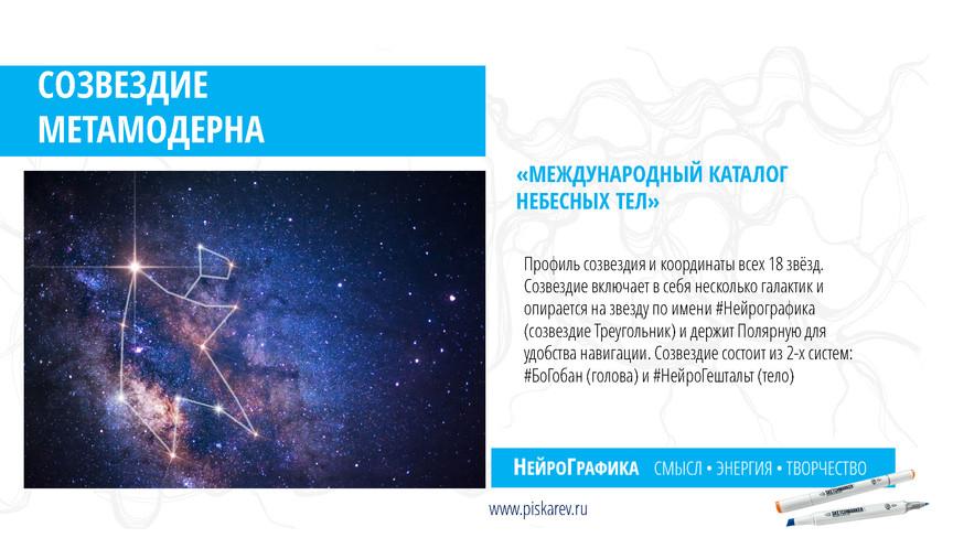 НейроГафикаBIG (1)_Страница_04.jpg