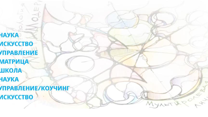 НейроГафикаBIG (1)_Страница_08.jpg