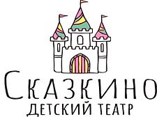 Лого сказкино.png16.png