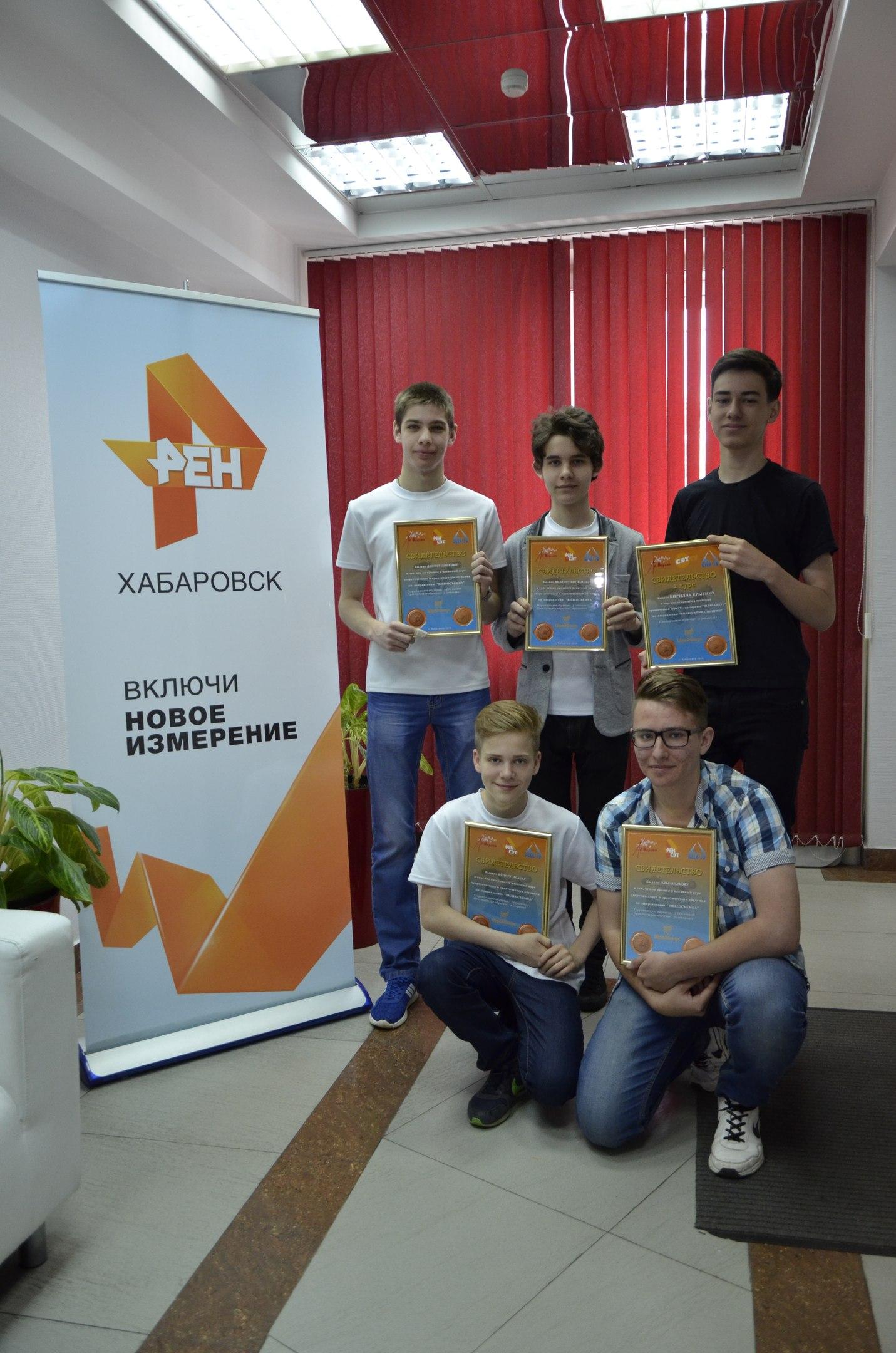 Обучение видеосъёмке в Хабаровске