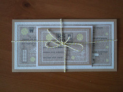 Burlap & Lace DL Invitation