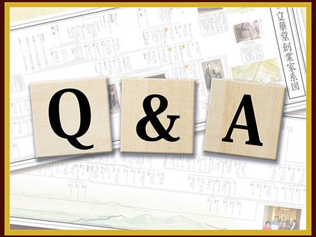 家系図づくりQ&A 第18回 ◆自分が知りたくない情報が戸籍からわかることもありますか?