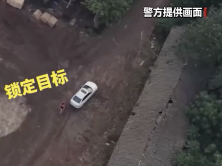 China: Police drone busts alleged drug deal after tailing suspect and filming exchange