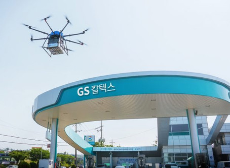 South Korea trial drone and autonomous robot food delivery service combo