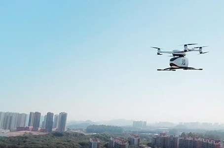 """China introduces new operating standard for drone deliveries"" – EHang"