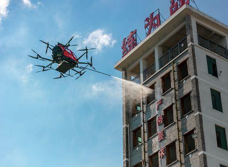Watch video: EHang unveils fire-fighting drone for high-rise blazes