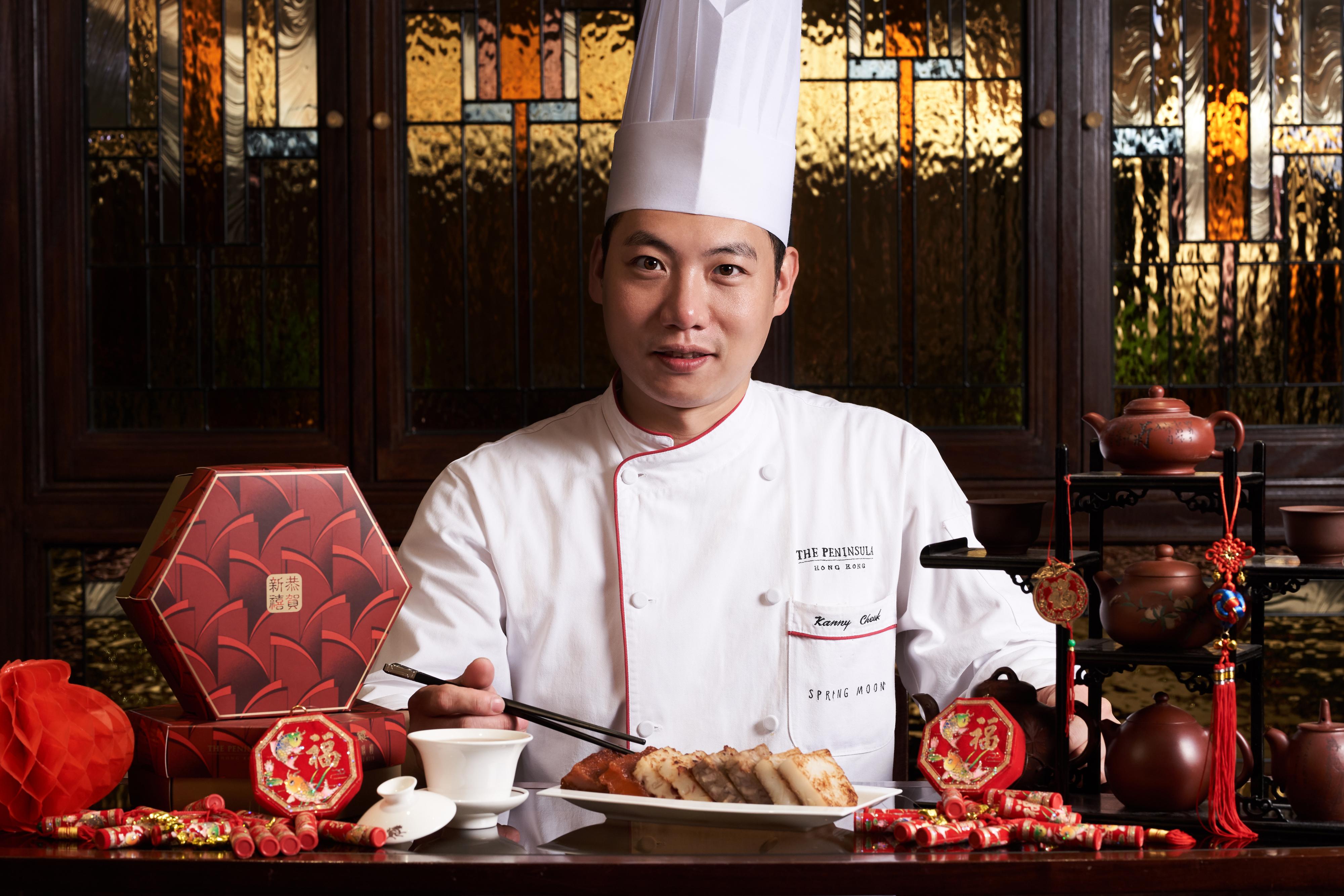 HKP_SpringMoon_Chef