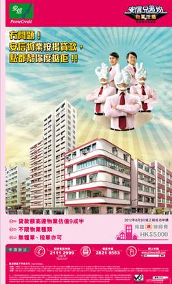 PrimeCredit_Mortgage_Apple Daily_320x530_R5_26Jun.jpg