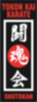 Tokon Kai Karate black #logo.png