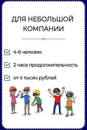 детский праздник.jpg