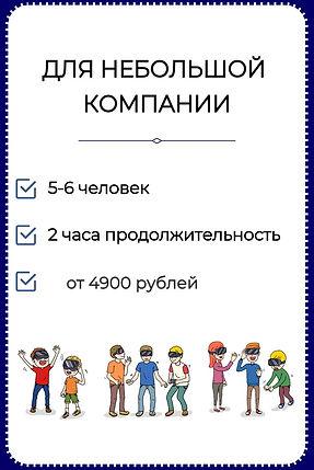 Без названия (1)_edited.jpg