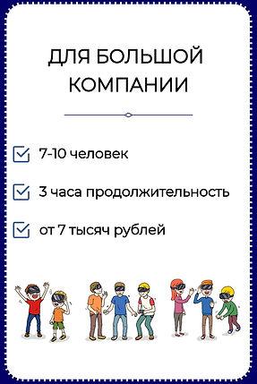детский праздник2.jpg