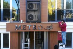 Metro Park Evleri