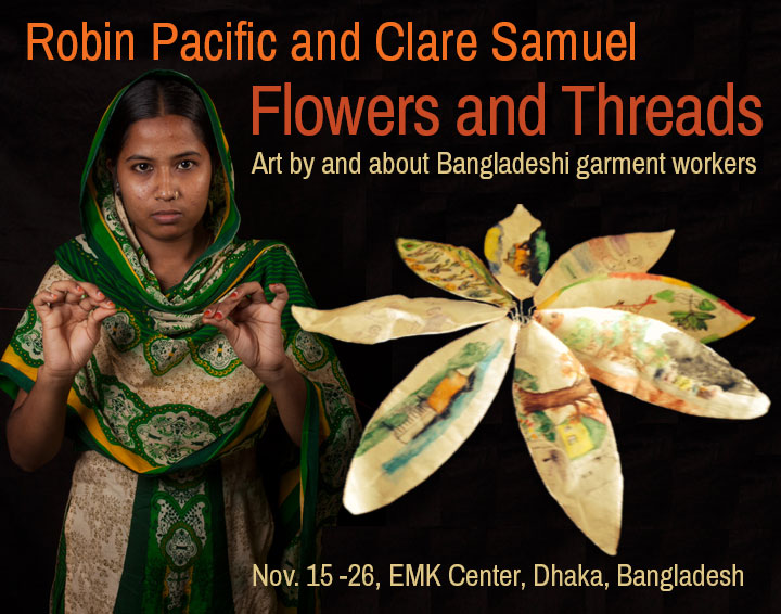 Dhaka event invitation